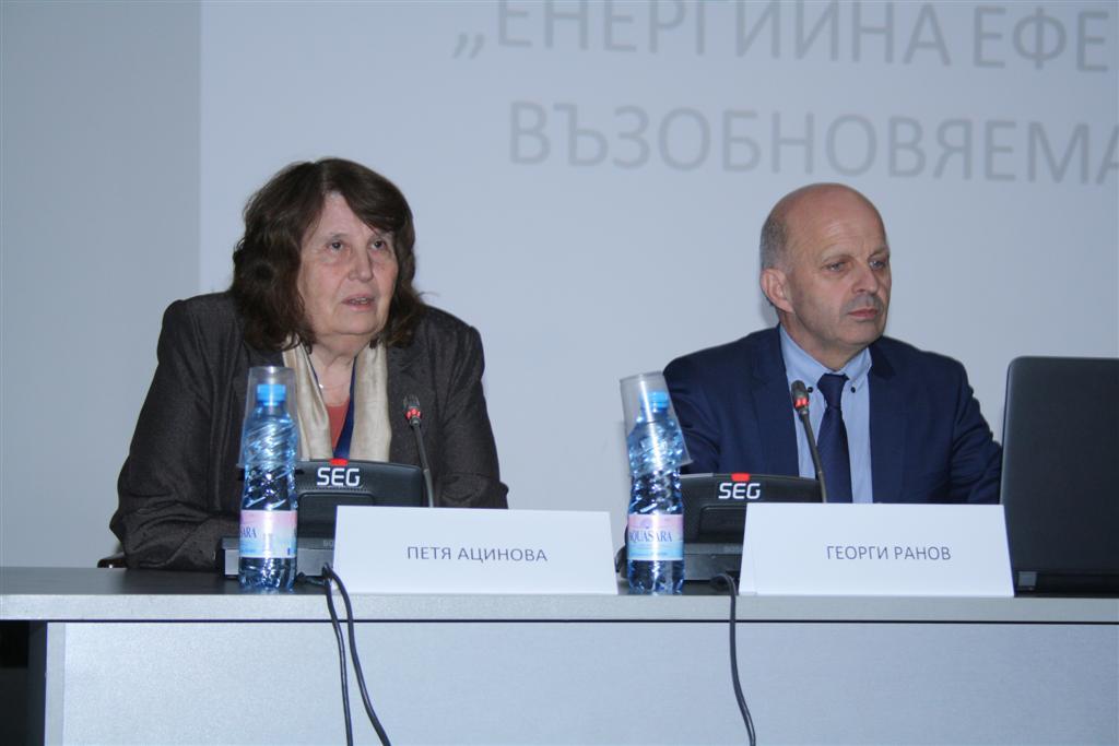 Областният управител инж. Георги Ранов откри конференция за енергийна ефективност и възобновяема енергия