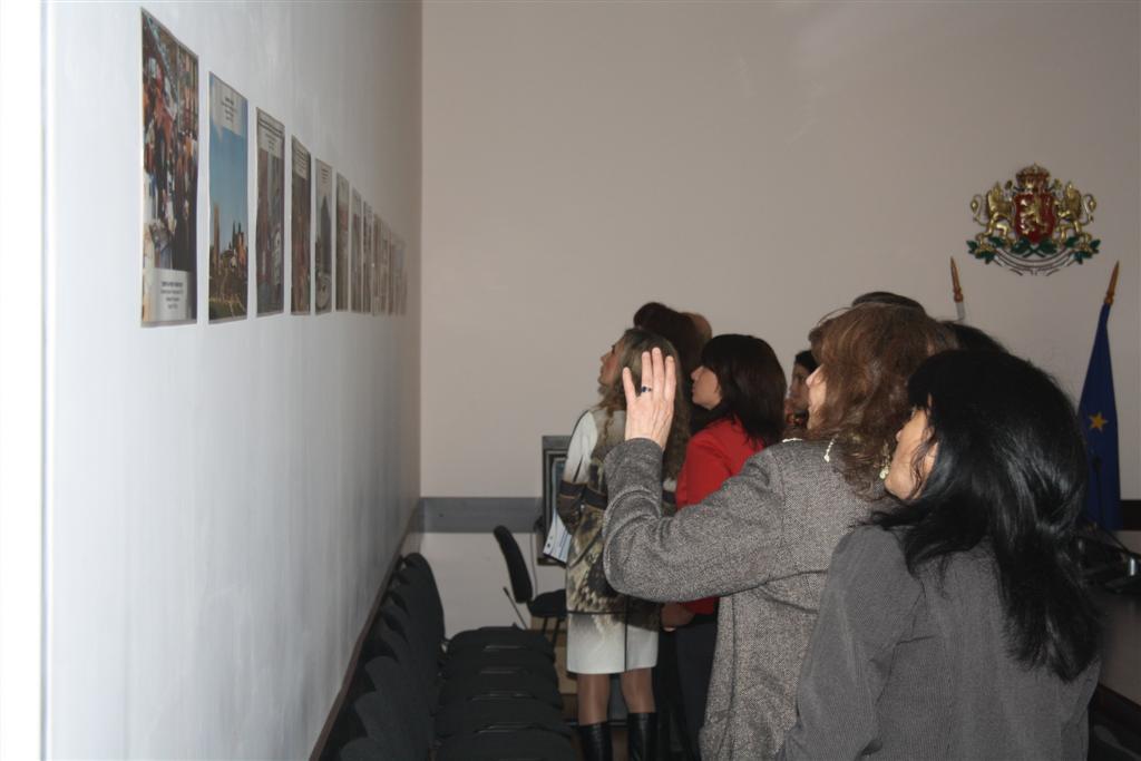 В Областна администрация беше открита изложба на ОИЦ Стара Загора