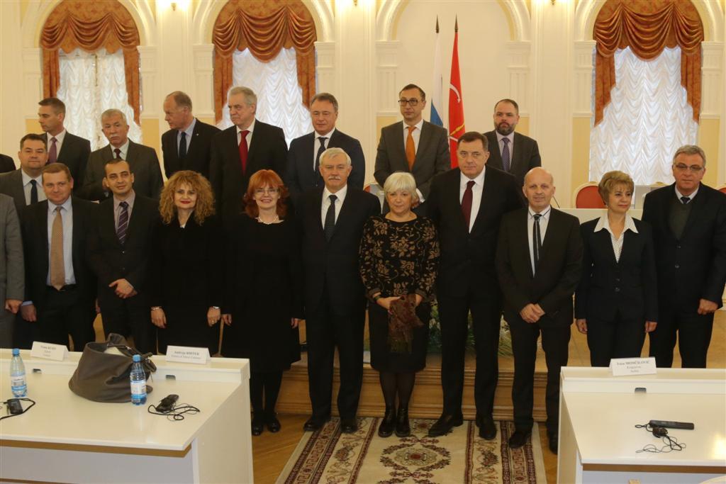 Областният управител инж. Георги Ранов и директорът на дирекция АКРРДС Кремена Бухчева взеха участие в международен конгрес в Санкт Петербург